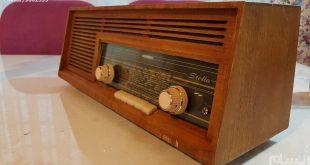 رادیو طرح قدیمی