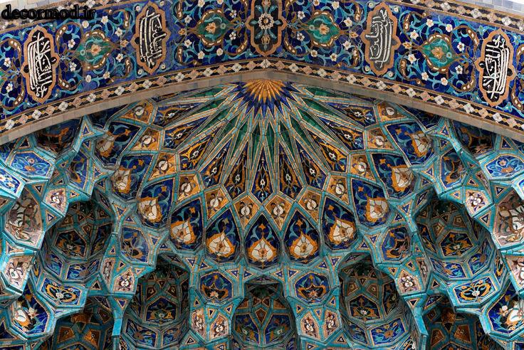 معماری اسلامی 1