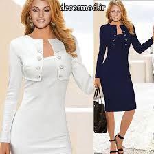 مدل لباس مجلسی 233