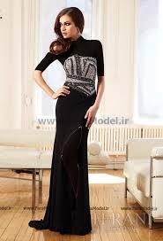 لباس مجلسی زنانه 51