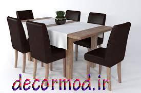 میز ناهار خوری جدید 1313