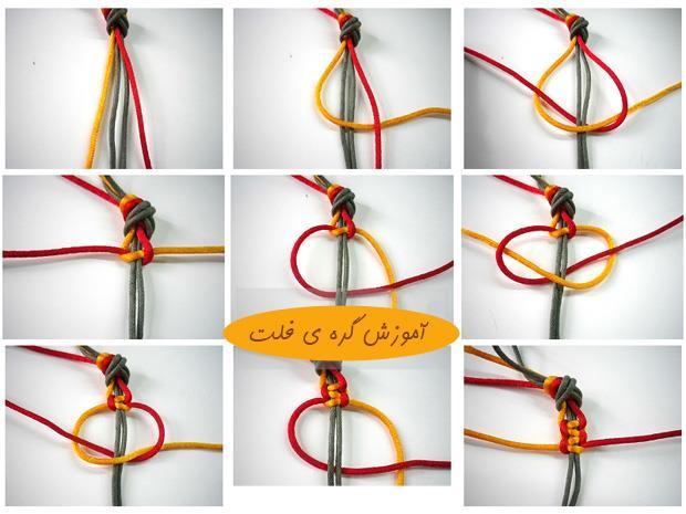 طرز ساخت دستبند با مهره 9898