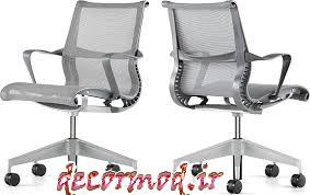 صندلی اداری 37777777