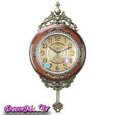 ساعت دیواری سلطنتی 35