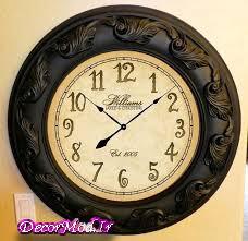 ساعت دیواری سلطنتی 29
