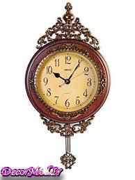 ساعت دیواری سلطنتی 27