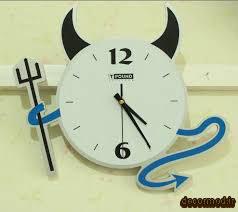 ساعت دیواری مدرن رافائل 97976