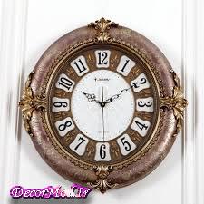 ساعت دیواری سلطنتی 13