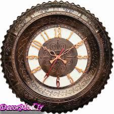 ساعت دیواری سلطنتی 9