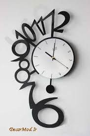 ساعت ديواري جديد 46