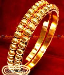 النگو طلا پهن 3