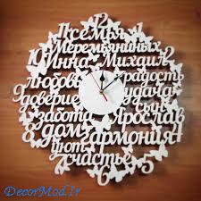 ساعت ديواري جديد 12