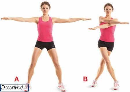 حرکات لاغری بازو