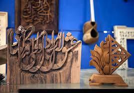 صنایع دستی ایرانی 4