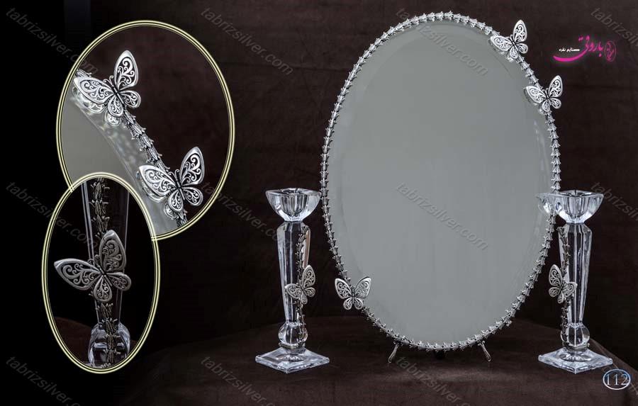 آینه و شمعدان