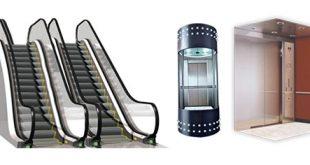 بازار آسانسور